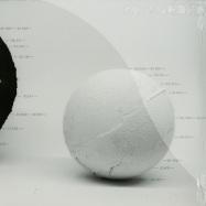 Front View : Zeitgeber (Speedy J & Lucy) - ZEITGEBER (2X12 INCH LP) - Stroboscopic Artefacts / SALP001