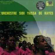 Front View : L Orchestre Sidi Yassa De Kayes - L ORCHESTRE SIDI YASSA DE KAYES (LP) - KS Reissues / KSMALI 04N LP