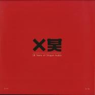 Front View : Joe Ford & Fourward / SpectraSoul - KATANA / LIGHT IN THE DARK (ETHERWOOD REMIX) - Shogun Audio / SHABXSLP03