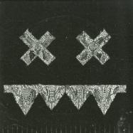 Front View : Agressor Bunx - THE ORDER / DANGEROUS MATERIALS - Eatbrain / EATBRAIN021