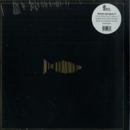 Front View : Fernando Falcao - MEMARIA DAS AGUAS (LP) - Optimo Music Selva Discos / OMSD 006