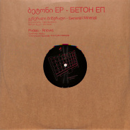 Front View : Generali Minerali / RNBWS - BETON EP - RFR-Records / RFR 016