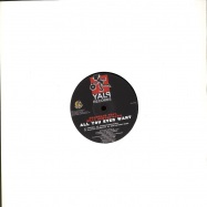 Front View : Deadmau5 & Bnd - ALL YOU EVERY WANT - Yalp Records / Yalp002