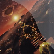 Front View : Brain Machine - ALPHA BETA GAMMA - Titans Halo Records / thr003