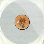 Front View : Piek - DOES YOUR LOVE FADE AWAY - Einmusika / Einmusika020