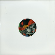 Front View : Gradient Logic - FAR AWAY EP - Disco Fruit / DFV 003