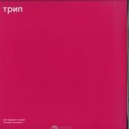 Front View : Vladimir Dubyshkin - CHEERFUL PESSIMIST (REPRESS) - Trip / TRP022