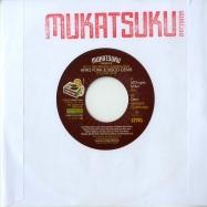 Front View : Various Artists - AFRO FUNK & DISCO GEMS VOLUME 9 (7 INCH) - Mukatsuku / MUKAT061