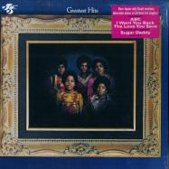 Front View : Jackson 5 - GREATEST HITS - QUADRAPHONIC MIX (LP) - Motown / 7797463