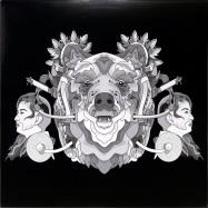Front View : NTFO - DOBR EP (INCL 2 VINYL ONLY TRACKS) - Bondage Music / BOND12049BV
