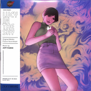 Front View : Jeff Russo - LUCY IN THE SKY (SOUNDTRACK) (2LP, 180 G VINYL) - Mondo / MOND174B