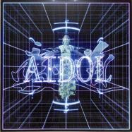 Front View : Lawrence Lek - AIDOL O.S.T. (LP) - Hyperdub / HDB054LP / 00143336