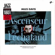 Front View : Miles Davis - ASCENSEUR POUR LECHAFAUD (180G LP) - Pan-Am Records / 9152306