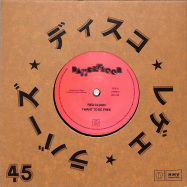 Front View : Red Cloud - I WANT TO BE FREE (7 INCH) - Emotional Rescue / ERC 123