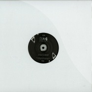 Front View : Swaab - MY FRIEND JOSEPH - Wrong State Recordings / WS001