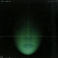 Front View : Der Zyklus - BIOMETRY (2X12 INCH LP) - Clone Aqualung Series / CAL005LP