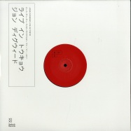 Front View : Various Artists: John Digweed - LIVE IN TOKYO VINYL 2 - Bedrock / BEDTYOVIN2
