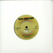 Front View : Sharon Ridley / Ralph Graham - WHERE DID YOU LEARN...(LTD 7 INCH, RSD 2019) - Soul Brother / SB7035