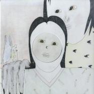 Front View : Fatherhood - HOMESCHOOLED (ART ALFIE REMIX) - Study Records / STU003