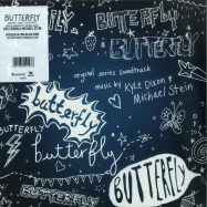 Front View : Kyle Dixon & Michael Stein - BUTTERFLY - O.S.T. (180G LP + MP3) - Invada Records / 39147101 / LSINV216LP