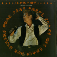 Front View : David Bowie - UNDER THE DOME (YELLOW LP) - Roxborough / ROXMB004-C