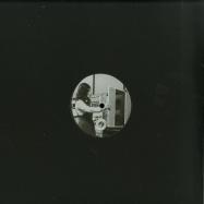 Front View : ASOK - INNER CIRCLE - Moerk / moerk013