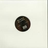 Front View : Benno Blome - WHITE FLAG / SPHERICAL ABERRATION (TIGERSKIN / DACHSHUND / JIGGLER RMXS) - Bar 25 Music / BAR25-065V