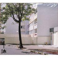 Front View : Helena Hauff - QUALM (CD) - Ninja Tune / ZENCD253