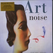 Front View : The Art Of Noise - IN NO SENSE? NONSENSE! (LTD TURQUOISE 2LP) - Music On Vinyl / MOVLP2380
