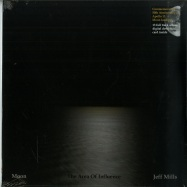 Front View : Jeff Mills - MOON - THE AREA OF INFLUENCE (2LP+MP3) - Axis / AX081