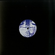 Front View : Smallpeople & Moomin - SECRET ELEVATOR - Closer / Closer007
