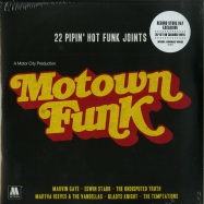Front View : Various Artists - MOTOWN FUNK (RED 2X12 LP + MP3) - Island / 5375520