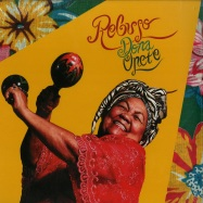 Front View : Dona Onete - REBUJO (LTD COLOURED LP) - Mais Um Discos / MAISLPR037 / 05176961