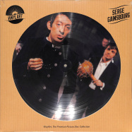 Front View : Serge Gainsbourg - VINYLART - THE PREMIUM PICTURE DISC COLLECTION (PIC LP) - Wagram / 05195181