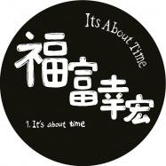 Front View : Yukihiro Fukutomi - ITS ABOUT TIME - Studio Mule / Studio Mule 31