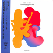 Front View : Various Artists - HEISEI NO OTO - JAPANESE LEFT-FIELD POP FROM THE CD AGE (1989-1996) (2LP) - Music From Memory / MFM053