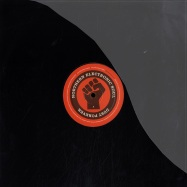 Front View : The Black Dog - REMIXES BY VINCE WATSON AND CARL TAYLOR VS AUTERFORM - Dust Science / Dustsnd004