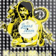 Front View : Jeans Team - WAFFENLADEN - Karatemusik / KM039