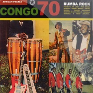 Front View : African Pearl 70 - RUMBA ROCK - CONGO 70 S (2XLP) - Discograph / Syllart / 6154196