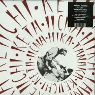 Front View : Keiichi Tanaka - KETA IICNA HIKA (LP) - Mental Groove / MG118LP