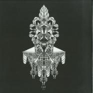 Front View : Opal - SILEM EP (180G VINYL) - Bipolar Disorder / BD001