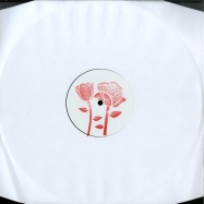 Front View : Unknown - rEdit (ONE SIDED HAND STAMPED) - White Label / EEE001