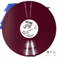 Front View : Shielding - DIFFUS - Kimochi / Kimochi 48