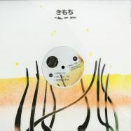 Front View : Myown - BUBBLE EP (SPRAY-PAINT COVER) - Kimochi / kimochi7