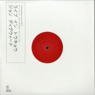 Front View : Various Artists: John Digweed - LIVE IN TOKYO VINYL 3 - Bedrock / BEDTYOVIN3