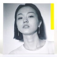 Front View : Park Hye Jin - IF YOU WANT IT - Clipp.art / CLIPPV002