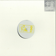 Front View : Unknown Artist - TBC 01 (HAND-STAMPED) - Universe / U-TBC01