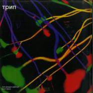 Front View : Various Artists - LOCUS ERROR (2X12) - Trip / TRP029