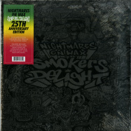 Front View : Nightmares On Wax - SMOKERS DELIGHT (LTD RED & GREEN 2LP + MP3) - Warp Records / WARPLP36RX