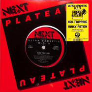 Front View : Ultramagnetic M.C.s - EGO TRIPPING / FUNKY POTION (7 INCH) - Mr. Bongo / MRB7165